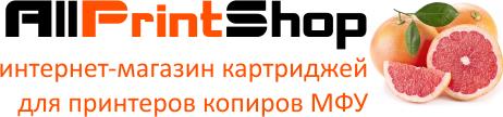 AllPrintShop - картриджи